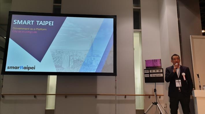 臺北智慧城市專案辦公室李鎮宇主任進行演講。[開啟新連結]