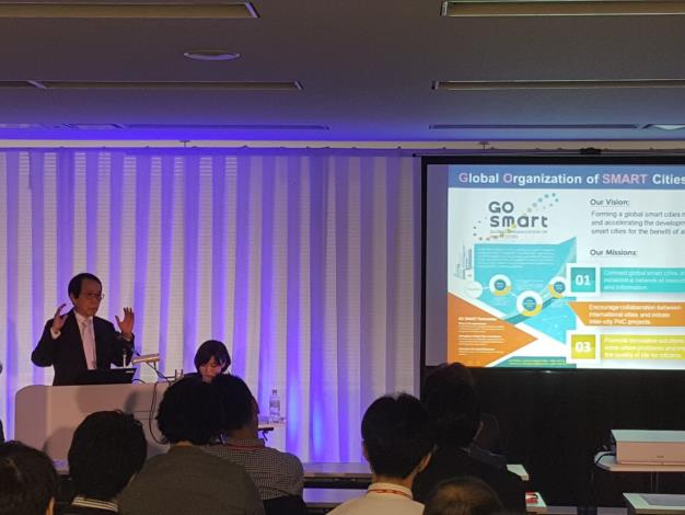 林欽榮副市長以「Taipei Smart City:Innovation and Realization」為題,向札幌當地ICT產業及新創公司發表演說,並邀請廠商加入GOSMART。