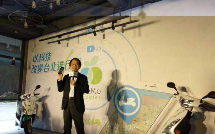 臺北市政府林欽榮副市長出席WeMo Scooter營運兩周年記者會致詞。[開啟新連結]