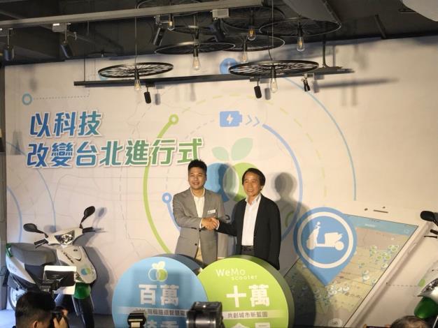 臺北市政府林欽榮副市長(圖左)與創新業者-威摩科技吳昕霈執行長(圖右)攜手邀市民一「騎」響應,打造便利交通的綠能環境。[開啟新連結]