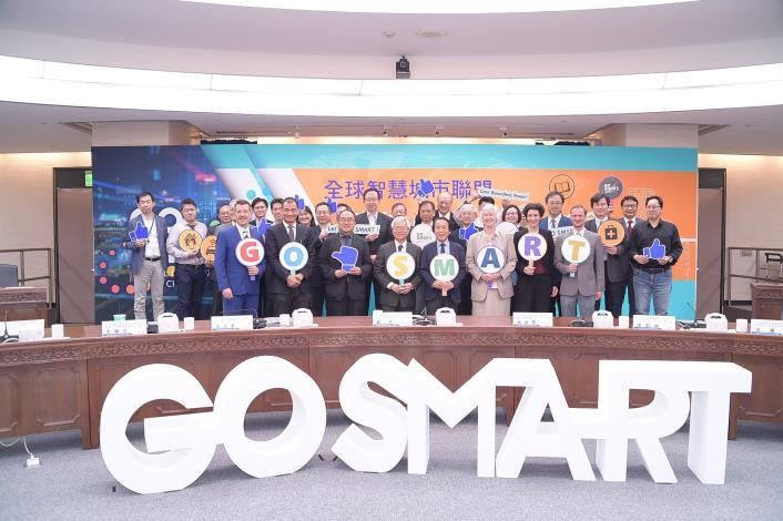 GO SMART發起城市代表臺北市林欽榮副市長(第一排右4)、GO SMART籌備諮詢會蘇亮主委(第一排左4)等攜手六都、外交及產業各界代表共同宣「全球智慧城市聯盟GO SMART」籌備處正式於臺北成軍。[開啟新連結]