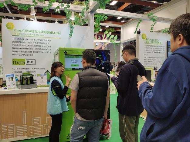 民眾參觀「iTrash智慧垃圾回收整合系統」,一邊聽解說、一邊體驗做環保、賺積點。[開啟新連結]