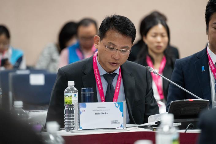 資訊局呂新科局長分享台北市善用智慧科技讓城市永續發展的經驗,與城市首長相互交流[開啟新連結]