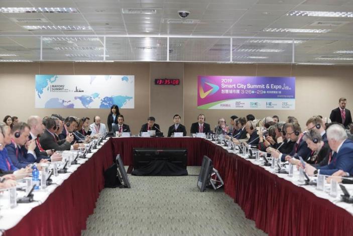 2019智慧城市首長高峰會共吸引來自全球約128個城市首長或代表參與