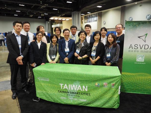 亞洲.矽谷計畫執行中心台灣代表團合影