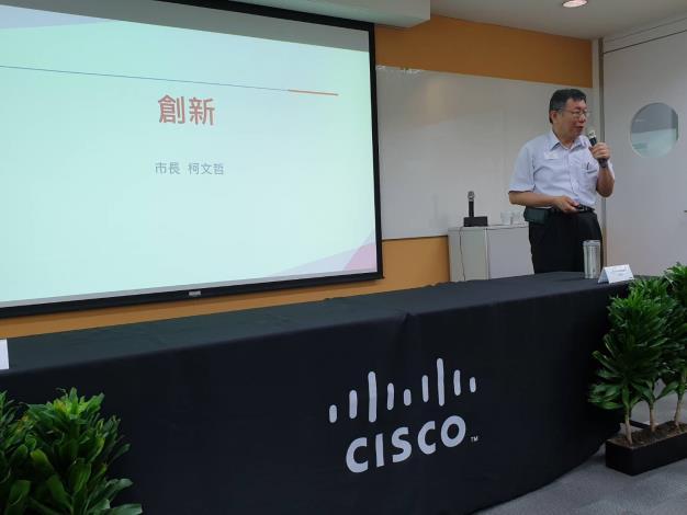 市長柯文哲在台灣思科進行演講
