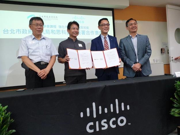 臺北市政府資訊局局長呂新科(左2)與台灣思科業務總經理王植煇(右2)代表簽署思科網路學會合作意向書