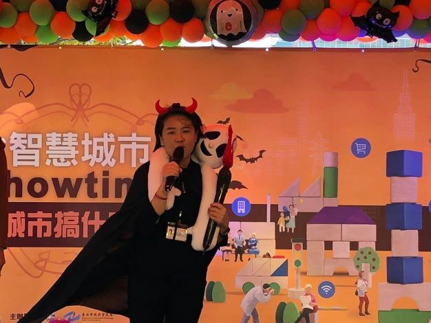 黃副市長珊珊蒞臨「北市智慧城市成果showtime萬聖節園遊會」致詞