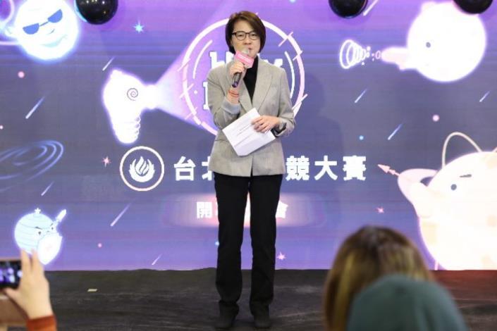臺北市政府副市長黃珊珊致詞