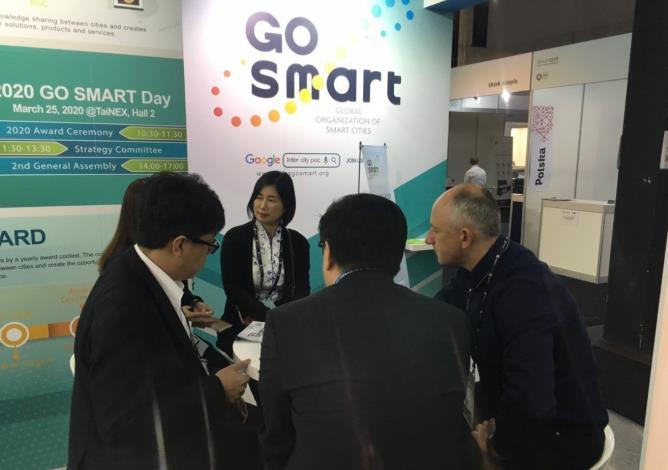 GeoSpock 與GO SMART洽談合作機會