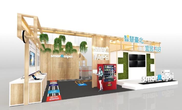 台北市政府主題館變身大富翁地圖,歡迎民眾前往參觀體驗智慧服務(裝潢3D圖)