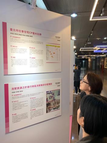 台北市副市長黃珊珊參觀「公民參與課程合作期末成果展」了解師生合作的研究成果