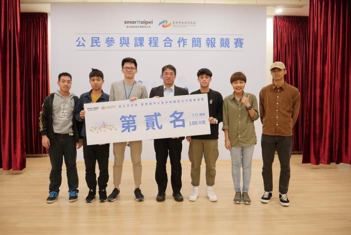 陳志銘秘書長上台頒發公民參與課程合作簡報競賽第二名學生組別
