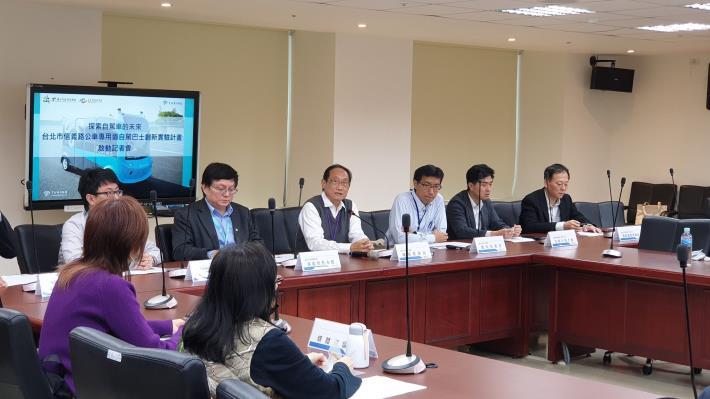 圖5:「台北市信義路公車專用道自駕巴士創新實驗計畫啟動記者會」現場