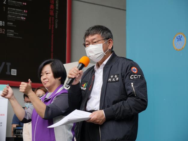 圖2:台北市柯文哲市長上台致詞