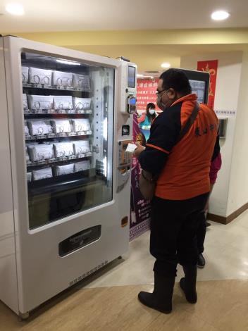 圖2:文山區健康服務中心口罩販賣機