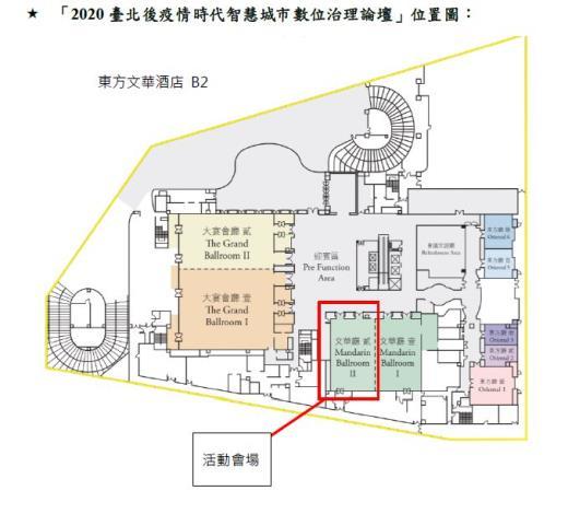 「 2020臺北後疫情時代智慧城市數位治理論壇 」位置圖