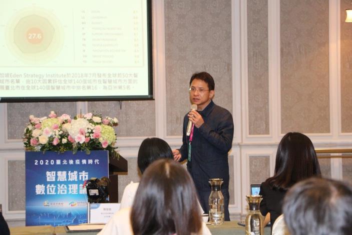 圖3: 資訊局局長呂新科分享「臺北智慧城市數位治理與科技防疫」