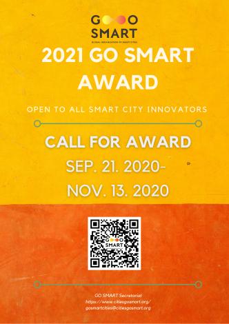 「2021 GO SMART Award」宣傳海報