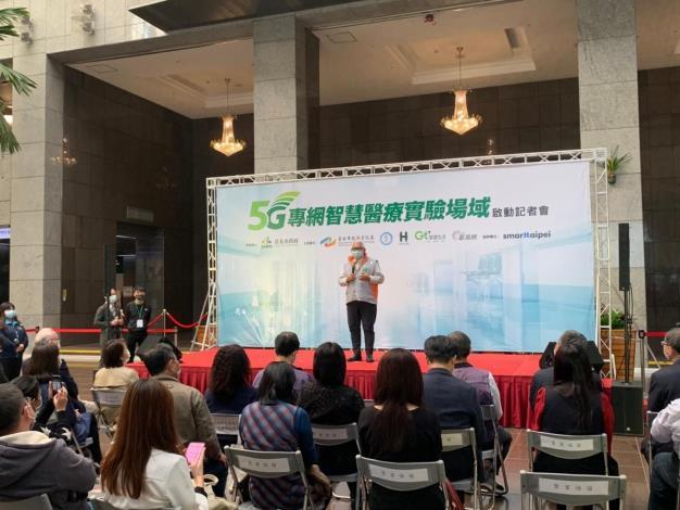 圖2:臺北市立聯合醫院黃勝堅總院長上臺致詞