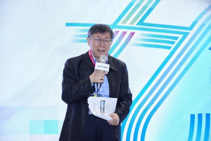圖1:市長於臺北願景館開幕儀式上致詞
