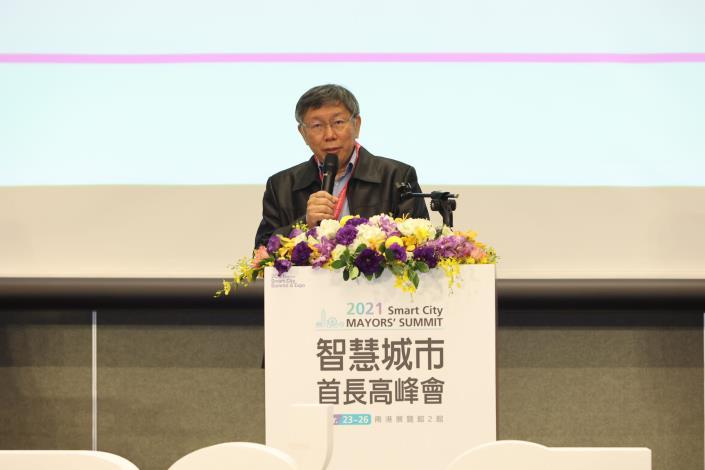圖1 :臺北市長柯文哲於2021首長高峰會發表專題演講