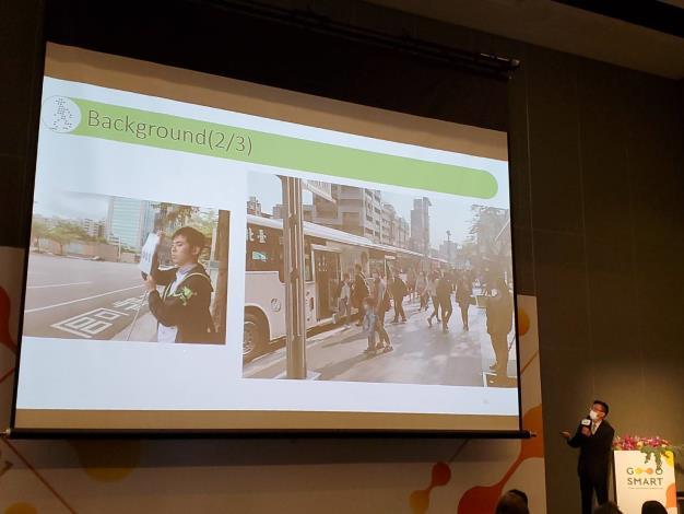 圖3:分享亮點專案 (臺北巿政府交通局和資訊局合作-「視障友善公車物聯網平臺」)