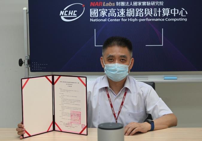 圖5:視訊簽署2nd Taipei合作備忘錄(國研院國網中心現場:朱賢良副主任)
