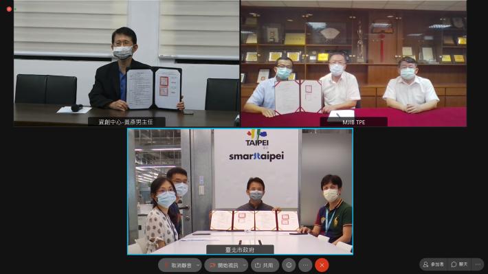 圖片1:臺北市政府資訊局與中央研究院、法務部調查局臺北市調查處視訊簽署「資通安全合作備忘錄」