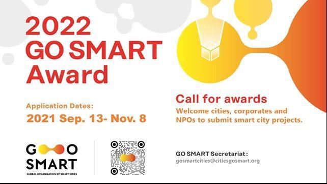 圖1:2022 GO SMART Award 徵案開始囉!
