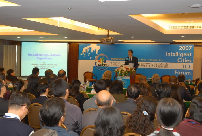 2007國際智慧城市ICT論壇活動現場照片[開啟新連結]