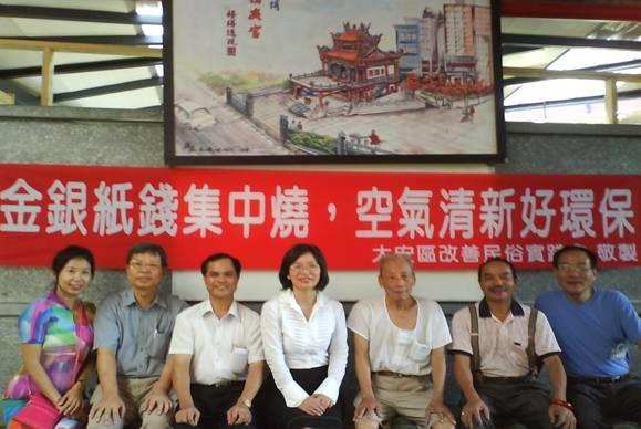 「福安宮」宣導金銀紙錢集中焚燒