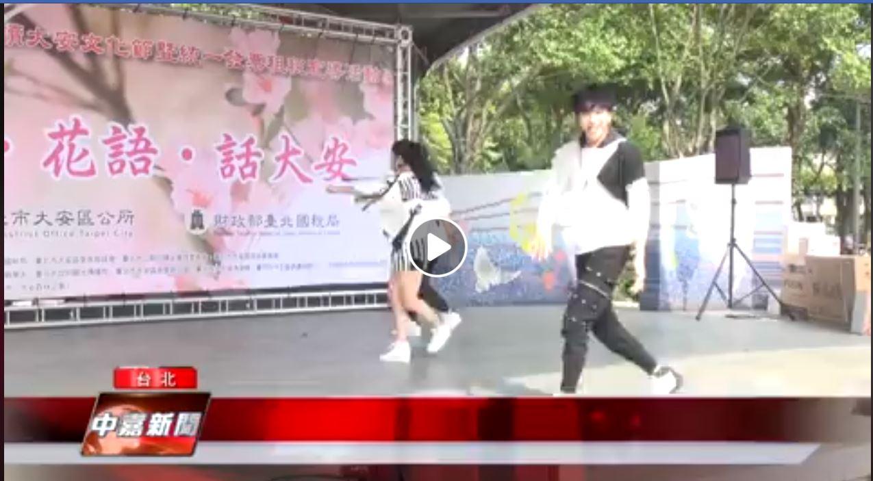 中嘉新聞記者 李依如/台北採訪報導