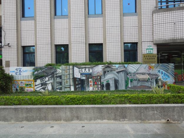 照片-行政中心前之彩繪作品大安今昔