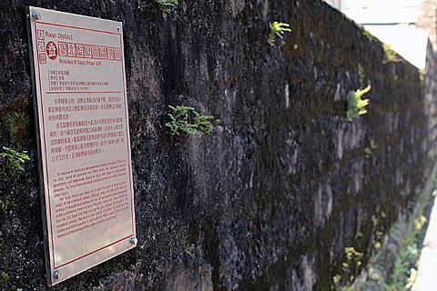 台北監獄圍牆遺蹟照片4[開啟新連結]