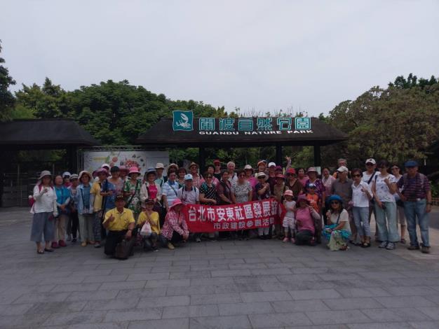 誠安里107年市政建設參觀