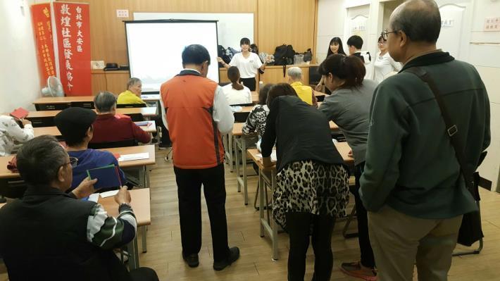 里民活動場所-共餐健康促進課程活動相片