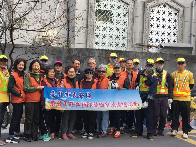 龍安里108年農曆年前大掃除暨國家清潔週執行成果照片