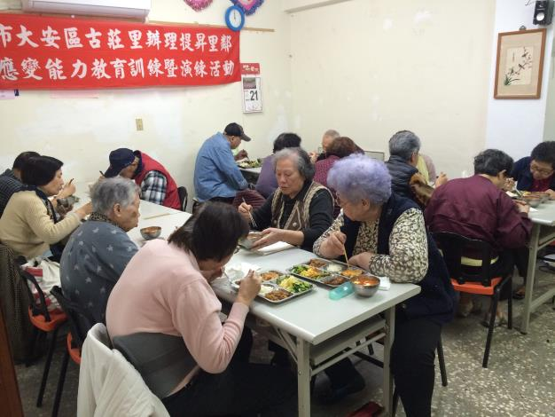 108年古莊里共餐活動