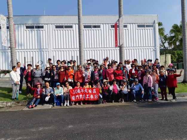 108年志工参訪