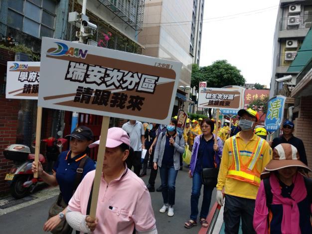 台北市大安區登革熱防治誓師宣導大會