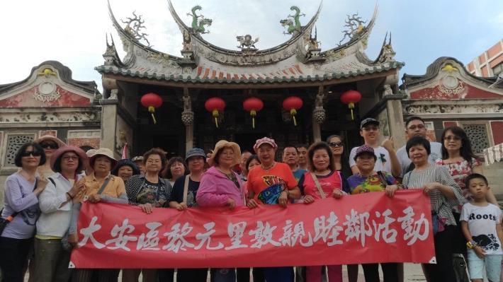 黎元里澎湖3日遊活動(108.6.2、3、4)