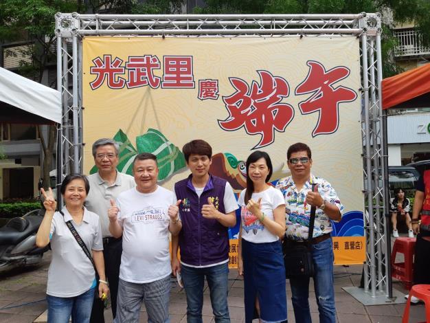 光武里108年慶祝端午節活動暨小農市集