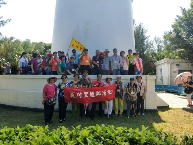 義村社區法展協會舉辦桃園普頂社區參訪活動一日遊