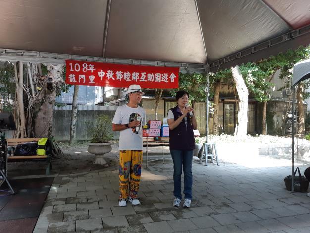 臺北市大安區108年度龍門里中秋節園遊會成果