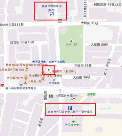 臺北市大同區行政中心暨周邊停車場資訊圖.jpg