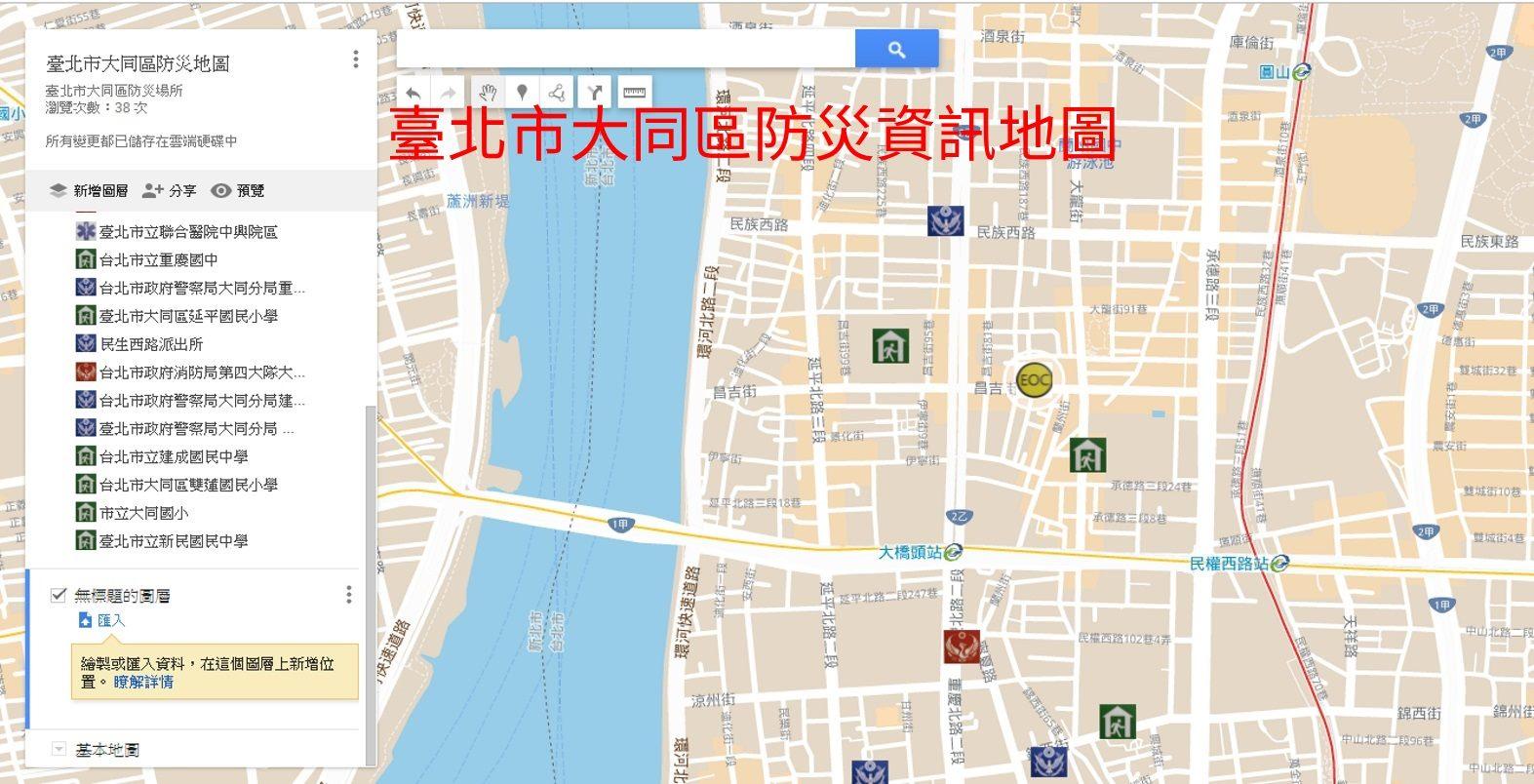 臺市大同區防災資訊地圖