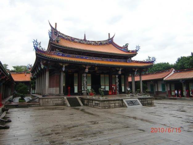 Taipei Confucius Temple.JPG