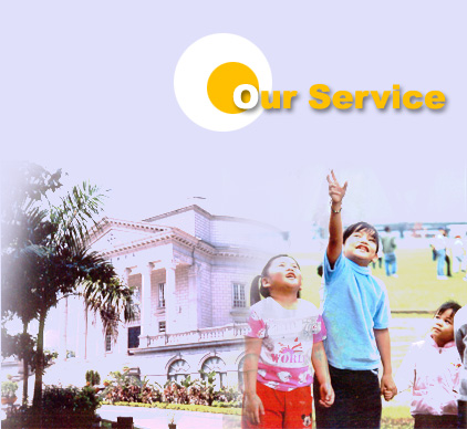 我們的服務項目