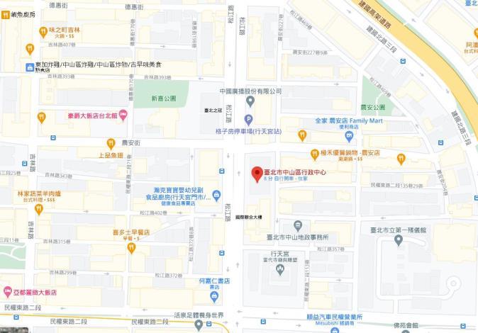 中山區公所位置圖